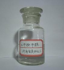 三甲胺甲醇溶液.jpg