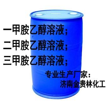 甲胺乙醚哈西奈德溶液1.JPG