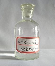 二甲胺乙醇溶液.jpg