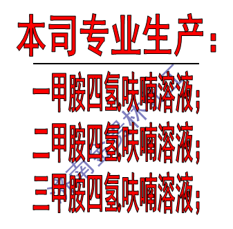QQ截图20140719100548.png