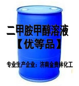 二甲胺甲醇溶液