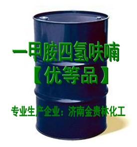 甲胺2M四氢呋喃溶液