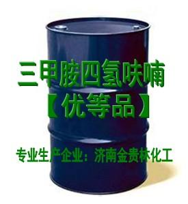 三甲胺2M四氢呋喃溶液