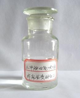 三甲胺四氢呋喃.jpg