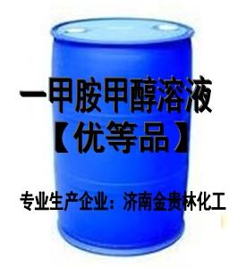 一甲胺甲醇溶液生产厂家