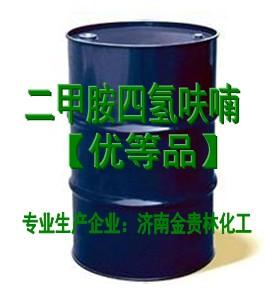 二甲胺2M四氢呋喃溶液价格报价/批发价格/市场报价